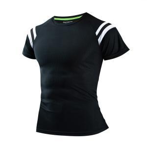 トレーニングウェア メンズ 上下 ランニングウェア フィットネス スポーツウェア UVカット 大きいサイズ M L XL 2XL 3XL 半袖 吸汗速乾 UPF50+ 2019 新作|premium-interior|29