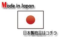 日本製のタイヤ商品を探す