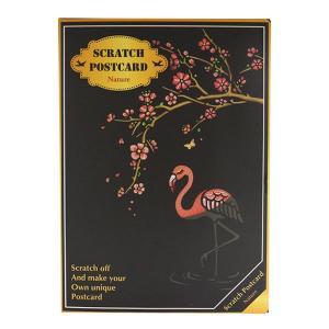 スクラッチアート ポストカード 花 建物 動物 簡単 ヒーリング 4枚入り 絵画 スクラッチ カード PR-SCRATCHCARD【メール便 送料無料】|prendre|07