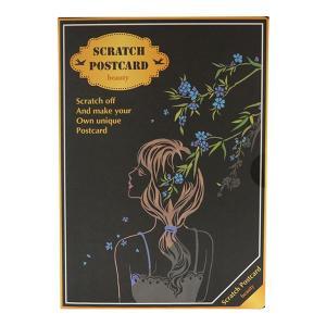 スクラッチアート ポストカード 花 建物 動物 簡単 ヒーリング 4枚入り 絵画 スクラッチ カード PR-SCRATCHCARD【メール便 送料無料】|prendre|09