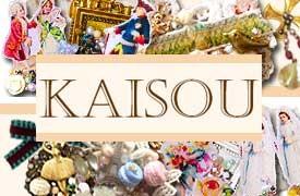 kaisou