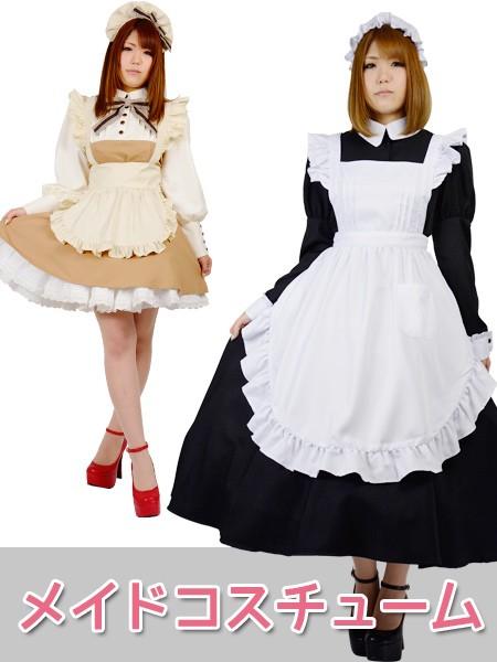 定番メイド服♥フルセットのメイドコスチューム ハロウィン コスプレ 衣装 仮装