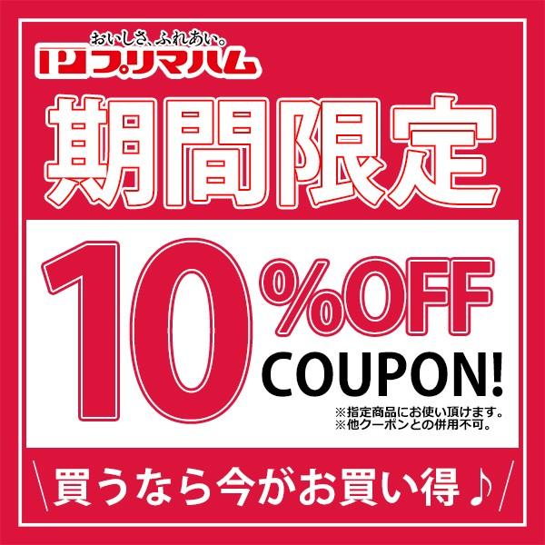 週末セール★「ロースハムボリュームセット」と「サラダチキンアソートパック」が10%OFF!