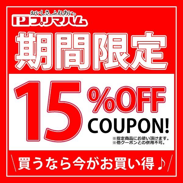 週末セール★中元ギフト「匠伝説2本セット」と「匠伝説詰合わせセット」が15%OFF!