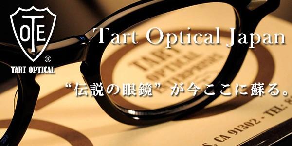 tart optical japan (タート オプティカル ジャパン)