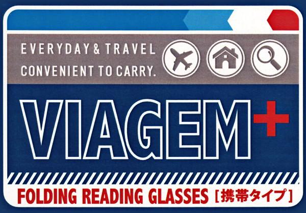 ポルトガル語で『旅』を意味する[VIAGEM(ヴィアージェン)]その名にふさわしく、バッグの中やポケットの中、いつでもどこにでも連れて行けます。