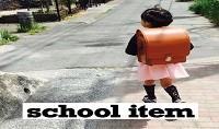 School item
