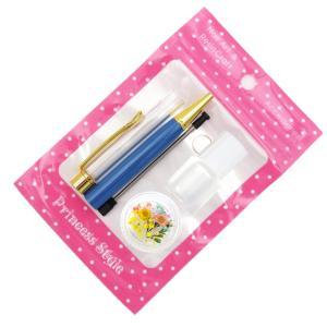 ハーバリウムボールペン 手作り ペン キット 花材 ミネラルオイル 予備の替え芯付き|princess-factory|24