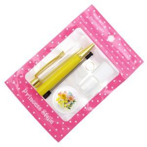 ハーバリウムボールペン 手作り ペン キット 花材 ミネラルオイル 予備の替え芯付き|princess-factory|26