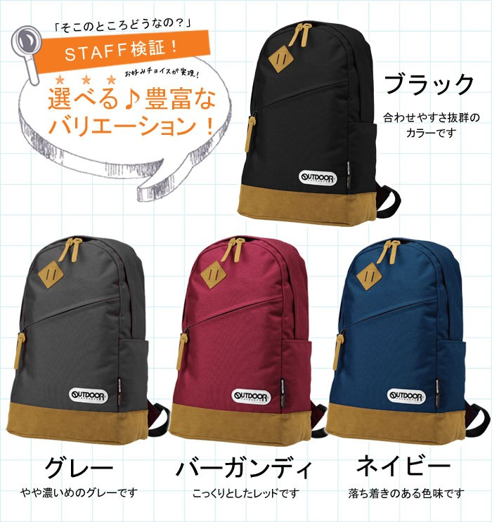 3f8449a79462 OUTDOOR PRODUCTS アウトドア リュックサック デイパック バックパック ...
