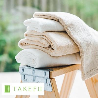 抗菌性・吸水性・怨念保温性・消臭性・静電、低摩耗性の特徴を持つTAKEFU(竹布)