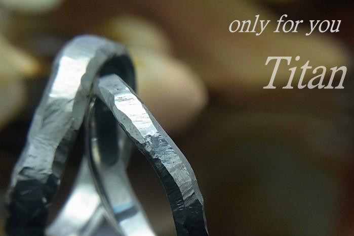 岩肌の結婚指輪