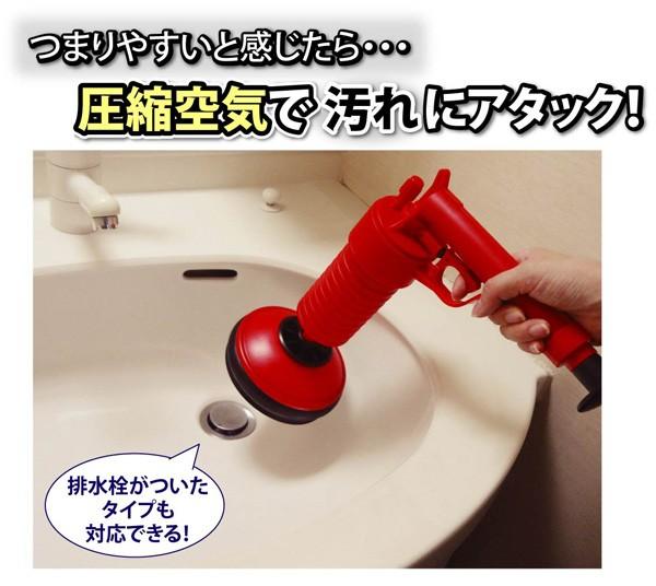 排水栓がついたタイプもタイプできる!