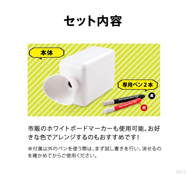 skbd-09.jpg (96408 バイト)