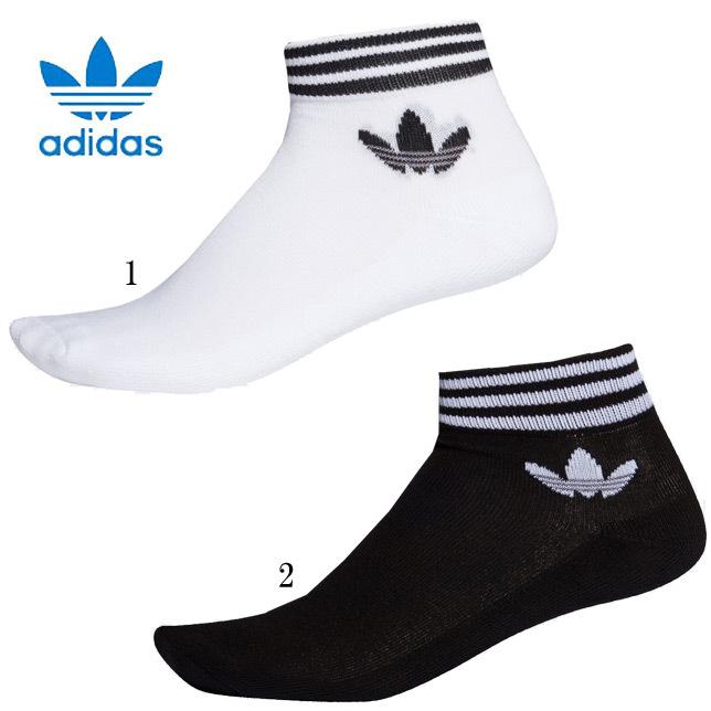 adidas アディダス オリジナルス 靴下 ショート アンクル ソックス TREFOIL ANKLE STRIPED SOCKS 3Pソックス メンズ レディース BSK46