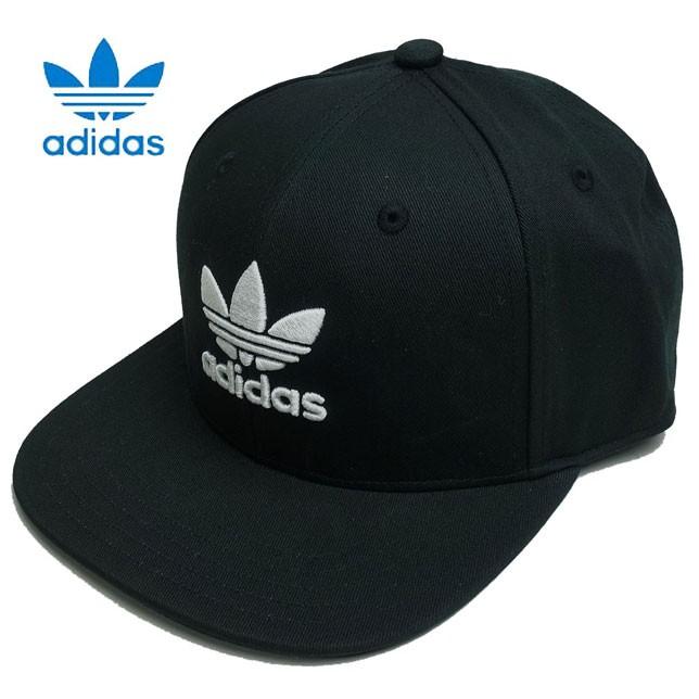 アディダス オリジナルス トレフォイル キャップ FUC21 adidas Originals TREFOIL CLASSIC SB CAP メンズ 帽子