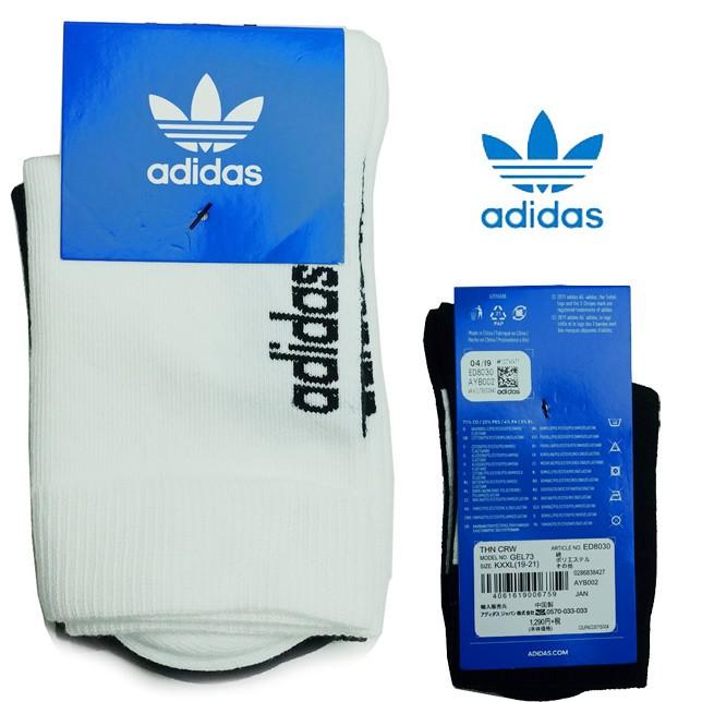 adidas アディダス オリジナルス 靴下 クルー ソックス THN CREW SOCKS 2P 2足組 ジュニア メンズ レディース GEL73