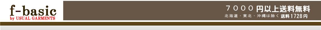 長崎県佐世保市でアウトドアブランドTHE NORTH FACE ザ・ノースフェイスをはじめKEENヨギ、グレゴリー バッグ リュックサックなどを正規取扱店でありワークスタイルではRED WING(レッドウィング)ブーツ、LEEジーンズ、イギリスブランド、バブアーなどを取扱い通信販売をいたしております。