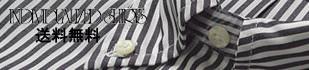 INDIVIDUALIZED SHIRTS インディビジュアライズドシャツ オックフォード スリムフィット スタンダードフィット クラッシックフィット