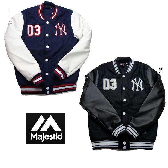 ヤンキース スタジャン Majestic マジェスティック アスレティック ニューヨーク ヤンキース NY メルトン レターマンヴァーシティジャケット MLB スタジャン