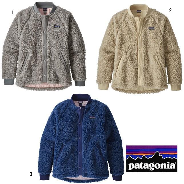パタゴニア patagonia ガールズ レトロX ボマー ジャケット 65415 フリースジャケット キッズ ジュニア
