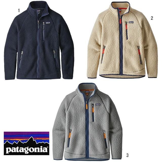 パタゴニア patagonia ボーイズ レトロ パイル ジャケット 65410 フリースジャケット ジュニア キッズ 子供