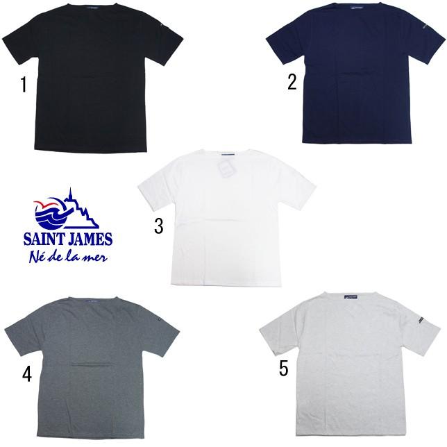 SAINT JAMES セントジェームス ピリアック 無地 シャツ カットソー 半袖 Tシャツ メンズ レディース