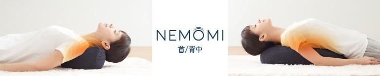 NEMOMI