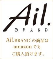 高品質 除菌消臭 微酸性次亜塩素酸水 Ail.water(アイル・ウォーター)。高品質 革専用クリーナー Ail.wash(アイル・ウォッシュ)。Ail.BRAND(アイルブランド)のご購入は、Amazon Shopで。