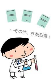 様々な菌体試験・安全性試験