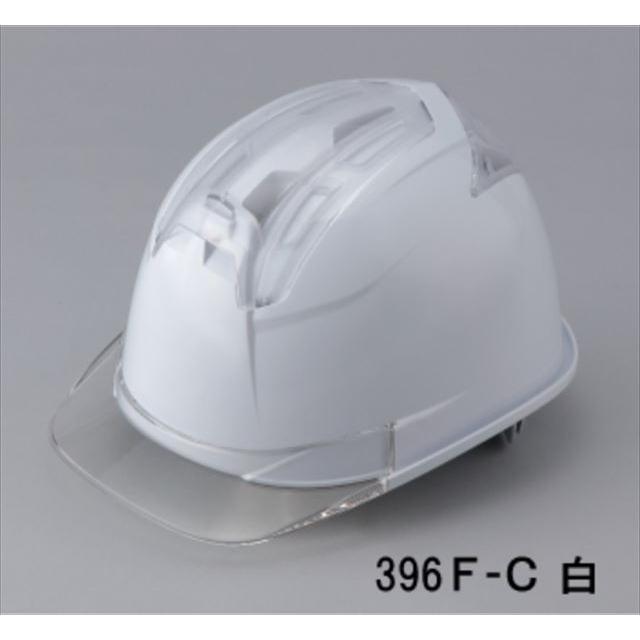 トーヨーセーフティー No.396F 透明ひさし 作業用 ヘルメット Venti IV(大口径通気孔/ライナー入)/  安全 工事用 建設用 建築用 現場用 高所用 保護帽|proshophamada|23