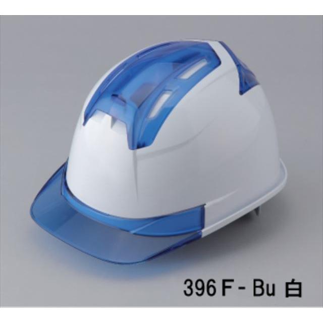 トーヨーセーフティー No.396F 透明ひさし 作業用 ヘルメット Venti IV(大口径通気孔/ライナー入)/  安全 工事用 建設用 建築用 現場用 高所用 保護帽|proshophamada|24