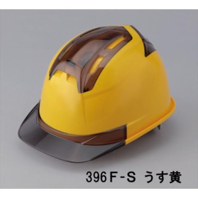 トーヨーセーフティー No.396F 透明ひさし 作業用 ヘルメット Venti IV(大口径通気孔/ライナー入)/  安全 工事用 建設用 建築用 現場用 高所用 保護帽|proshophamada|25