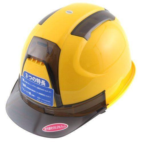 トーヨーセーフティー No.390F 透明ひさし 作業用 ヘルメット Venti(通気孔付き/ライナー入)/  工事用 建設用 建築用 現場用 高所用 保護帽 安全 ヴェンティー|proshophamada|15