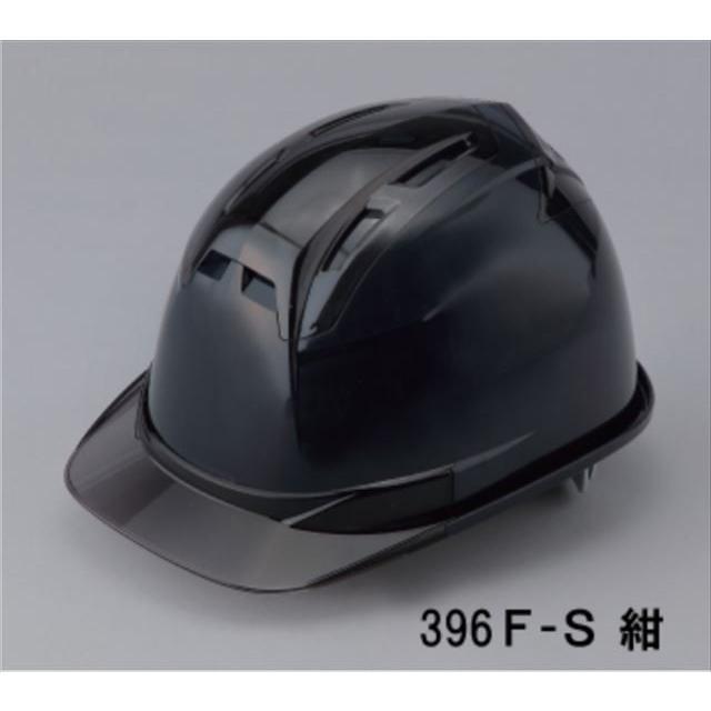 トーヨーセーフティー No.396F 透明ひさし 作業用 ヘルメット Venti IV(大口径通気孔/ライナー入)/  安全 工事用 建設用 建築用 現場用 高所用 保護帽|proshophamada|27
