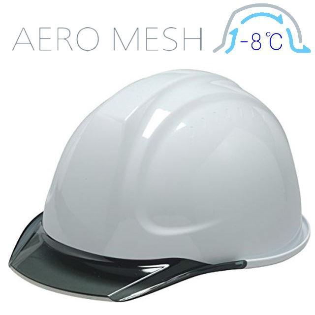 DIC SYA-CM エアロメッシュ 涼しい 透明ひさし 作業用ヘルメット(通気孔なし/エアロメッシュ)/ 工事用 作業用 建設用 建築用 現場用 高所用 安全 電気設備工事|proshophamada|15