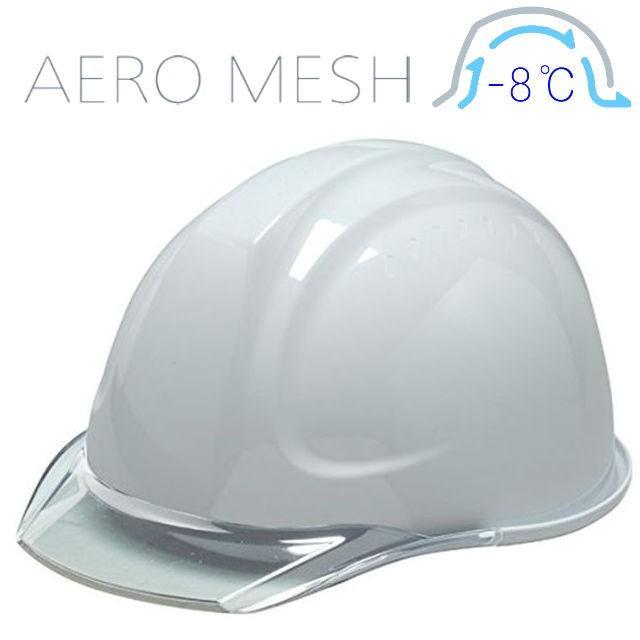 DIC SYA-CM エアロメッシュ 涼しい 透明ひさし 作業用ヘルメット(通気孔なし/エアロメッシュ)/ 工事用 作業用 建設用 建築用 現場用 高所用 安全 電気設備工事|proshophamada|12