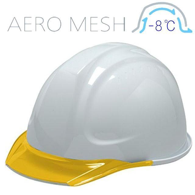 DIC SYA-CM エアロメッシュ 涼しい 透明ひさし 作業用ヘルメット(通気孔なし/エアロメッシュ)/ 工事用 作業用 建設用 建築用 現場用 高所用 安全 電気設備工事|proshophamada|13