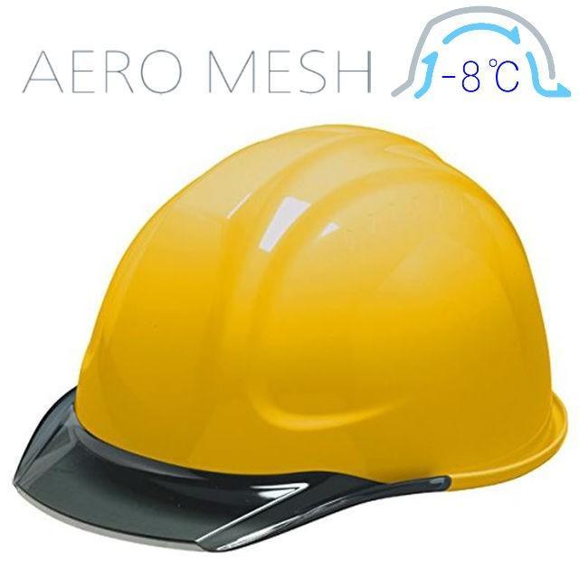 DIC SYA-CM エアロメッシュ 涼しい 透明ひさし 作業用ヘルメット(通気孔なし/エアロメッシュ)/ 工事用 作業用 建設用 建築用 現場用 高所用 安全 電気設備工事|proshophamada|16