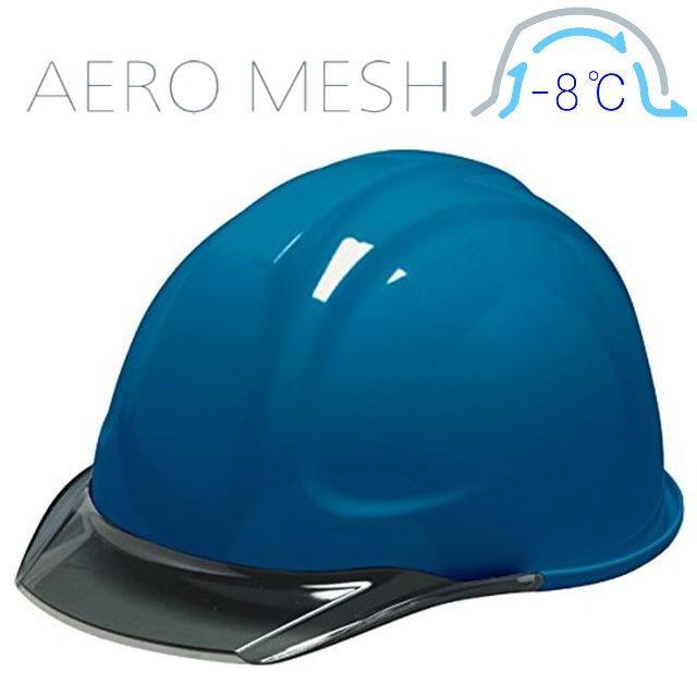 DIC SYA-CM エアロメッシュ 涼しい 透明ひさし 作業用ヘルメット(通気孔なし/エアロメッシュ)/ 工事用 作業用 建設用 建築用 現場用 高所用 安全 電気設備工事|proshophamada|17