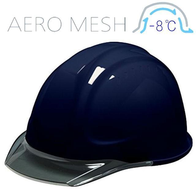 DIC SYA-CM エアロメッシュ 涼しい 透明ひさし 作業用ヘルメット(通気孔なし/エアロメッシュ)/ 工事用 作業用 建設用 建築用 現場用 高所用 安全 電気設備工事|proshophamada|19