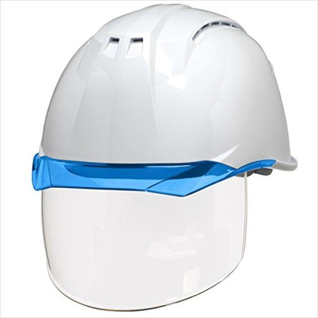 DIC AA11EVO-CSW ワイドシールド面付き 作業用 ヘルメット(通気孔付き/ライナー入り)/ 工事用 建設用 建築用 現場用 高所用 安全 保護帽 フェイスシールド proshophamada 14
