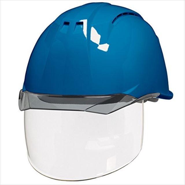 DIC AA11EVO-CSW ワイドシールド面付き 作業用 ヘルメット(通気孔付き/ライナー入り)/ 工事用 建設用 建築用 現場用 高所用 安全 保護帽 フェイスシールド proshophamada 19