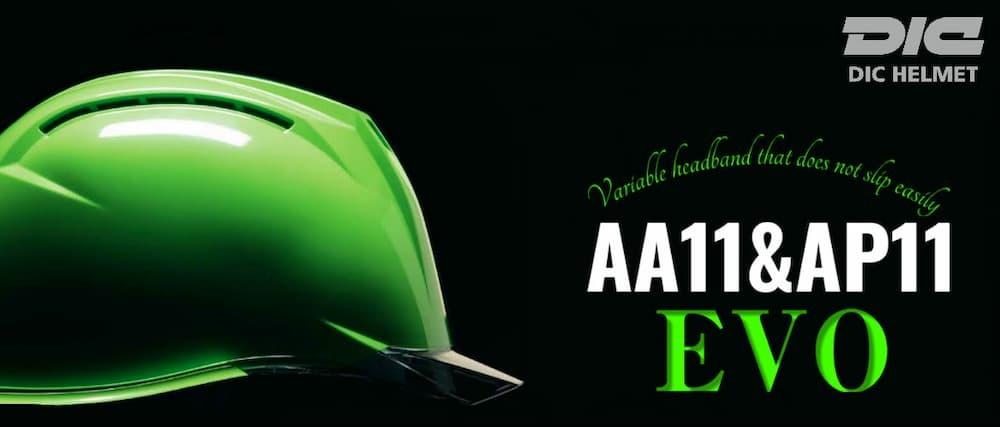DIC AA11&AP11EVO 透明ひさし 工事用ヘルメット