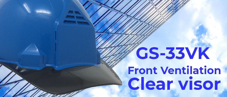 GS-33VK 透明ひさし 工事用ヘルメット