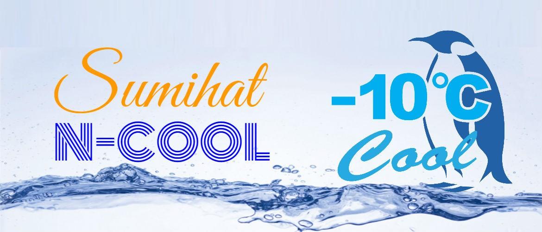 スミハット 熱中症対策 遮熱 工事用ヘルメット -10℃Nクールシリーズ