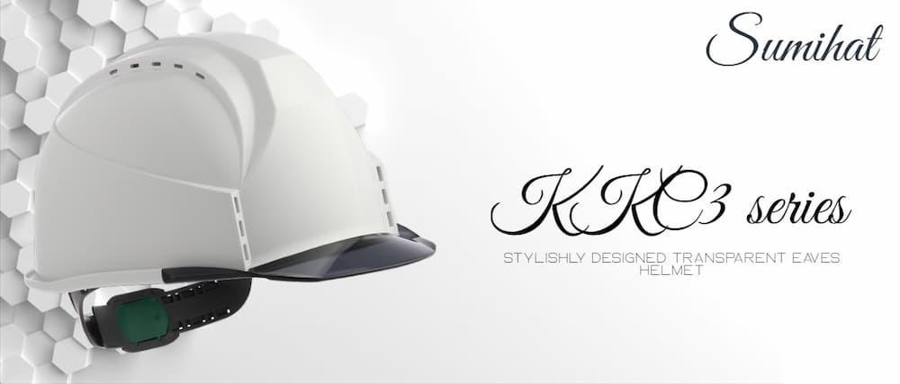 スミハット KKC3シリーズ 透明バイザー 工事用ヘルメット