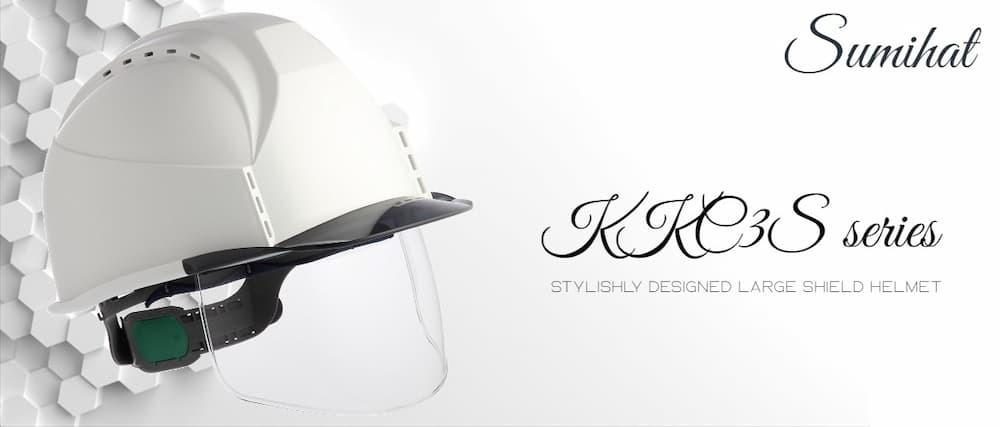 スミハット KKC3Sシリーズ 大型シールド面付き 工事用ヘルメット