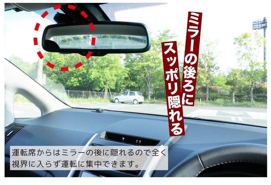 車内取り付けイメージ2
