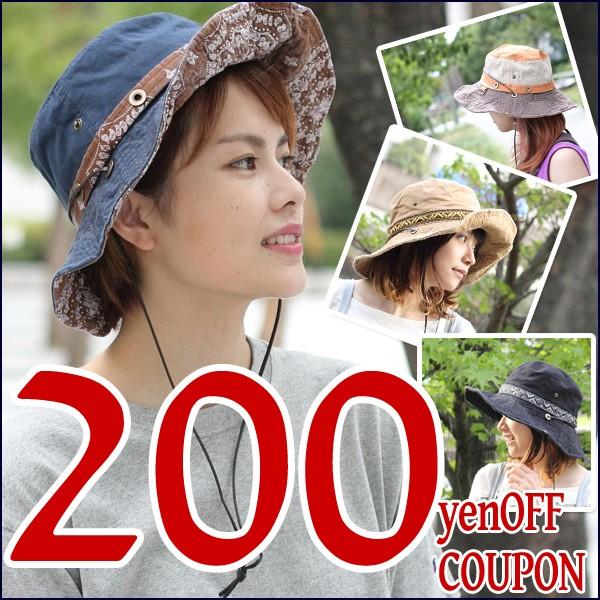 キャンプやフェスにぴったりのサファリハットが今だけクーポン利用で200円OFF!!
